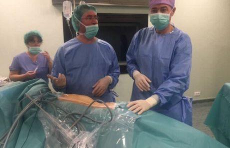 chirurgie laparoscopica